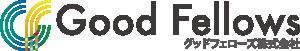 グッドフェローズ株式会社の採用サイト 舞 子、明石、西明石 障がい者(障害者)福祉サービス事業所,Sweetの製造、販売, 神戸市,明石市